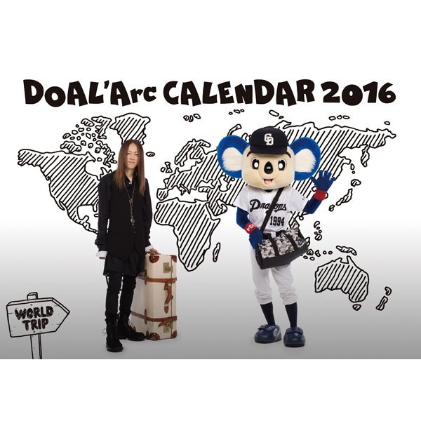 DOAL'Arc CALENDAR 2016