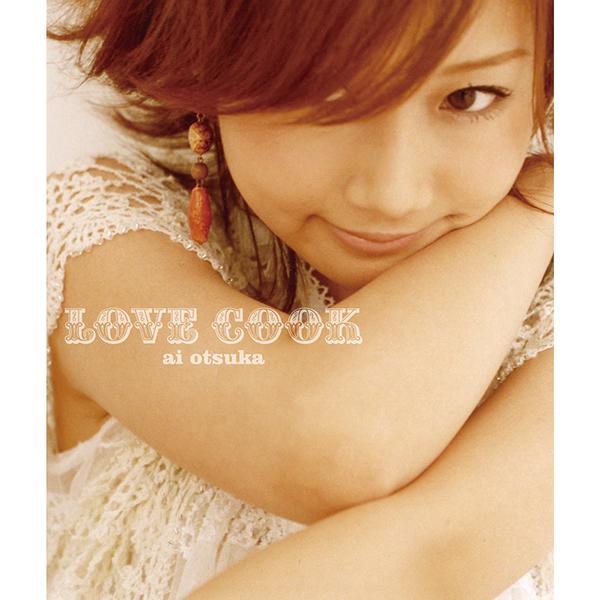 大塚愛「LOVE COOK Tour 2006~マスカラ毎日つけてマスカラ~」