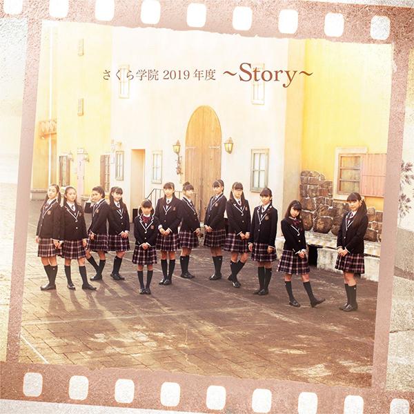 さくら学院「さくら学院 2019年度 ~Story~」