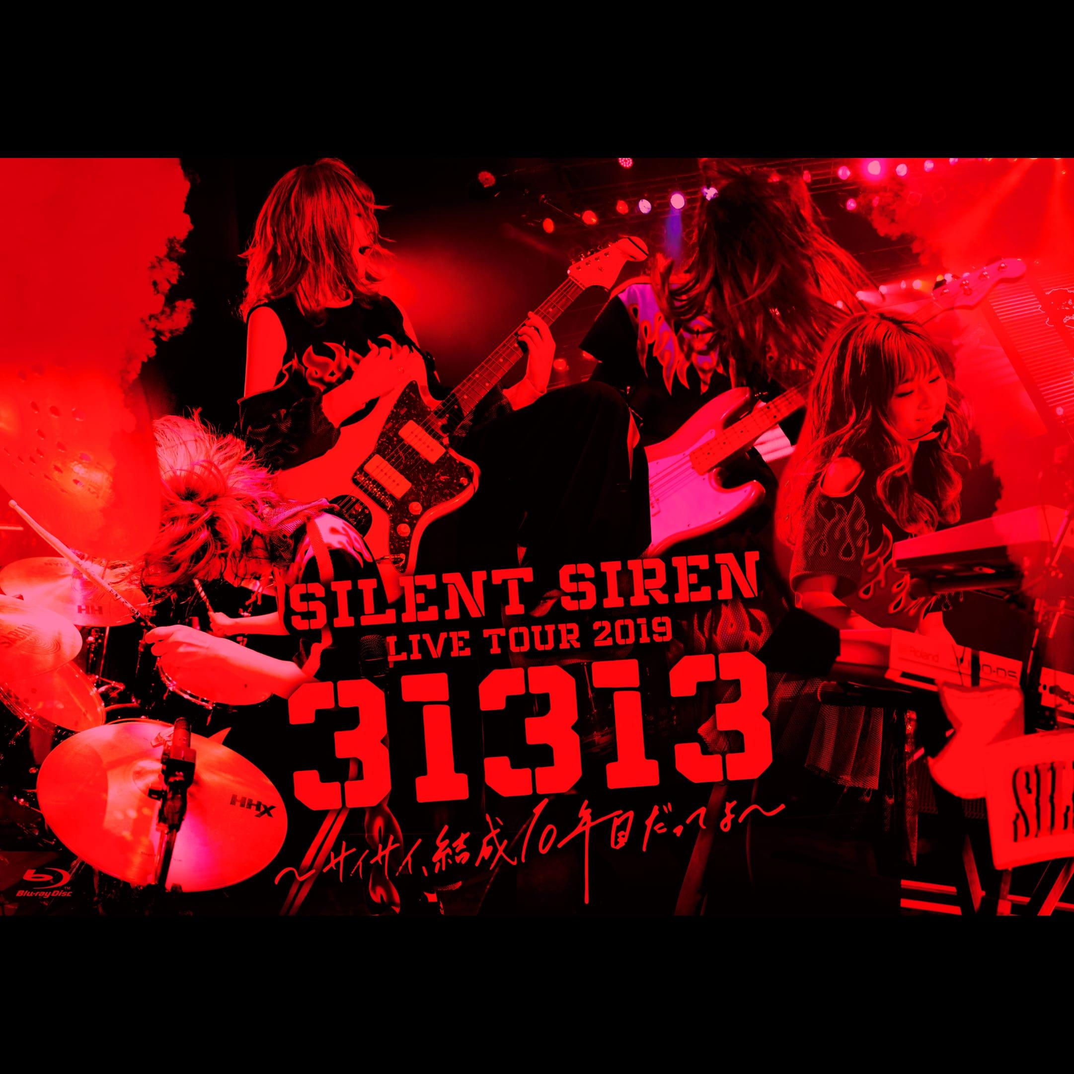 SILENT SIREN LIVE TOUR 2019『31313』