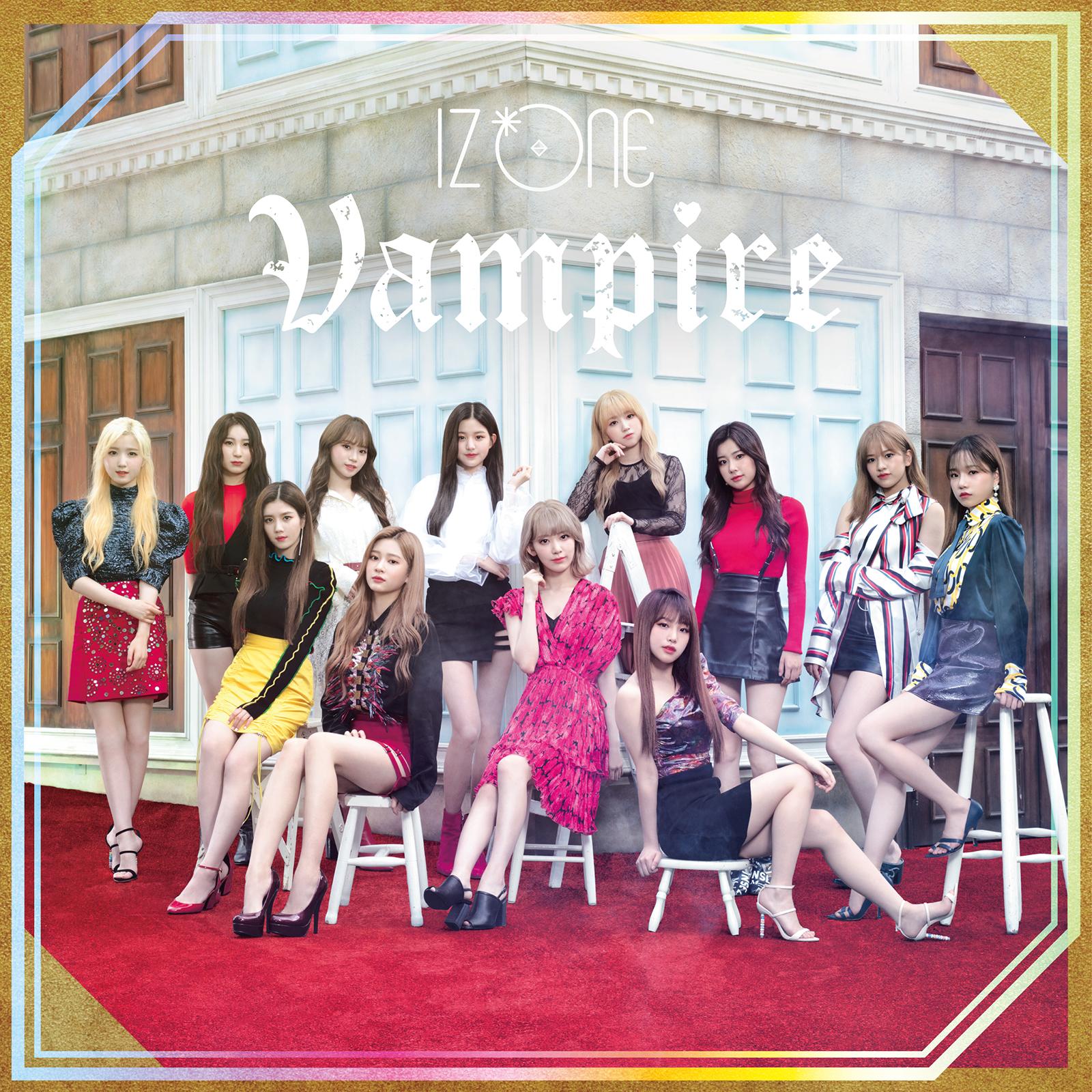 IZ*ONE「Vampire」