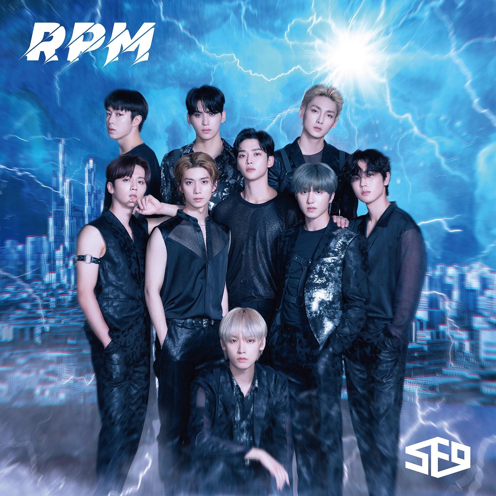 SF9「RPM」