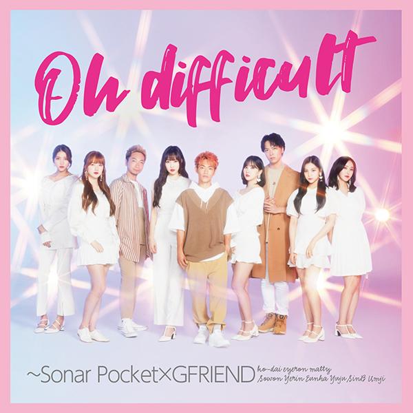 Sonar Pocket「Oh difficult ~Sonar Pocket×GFRIEND」