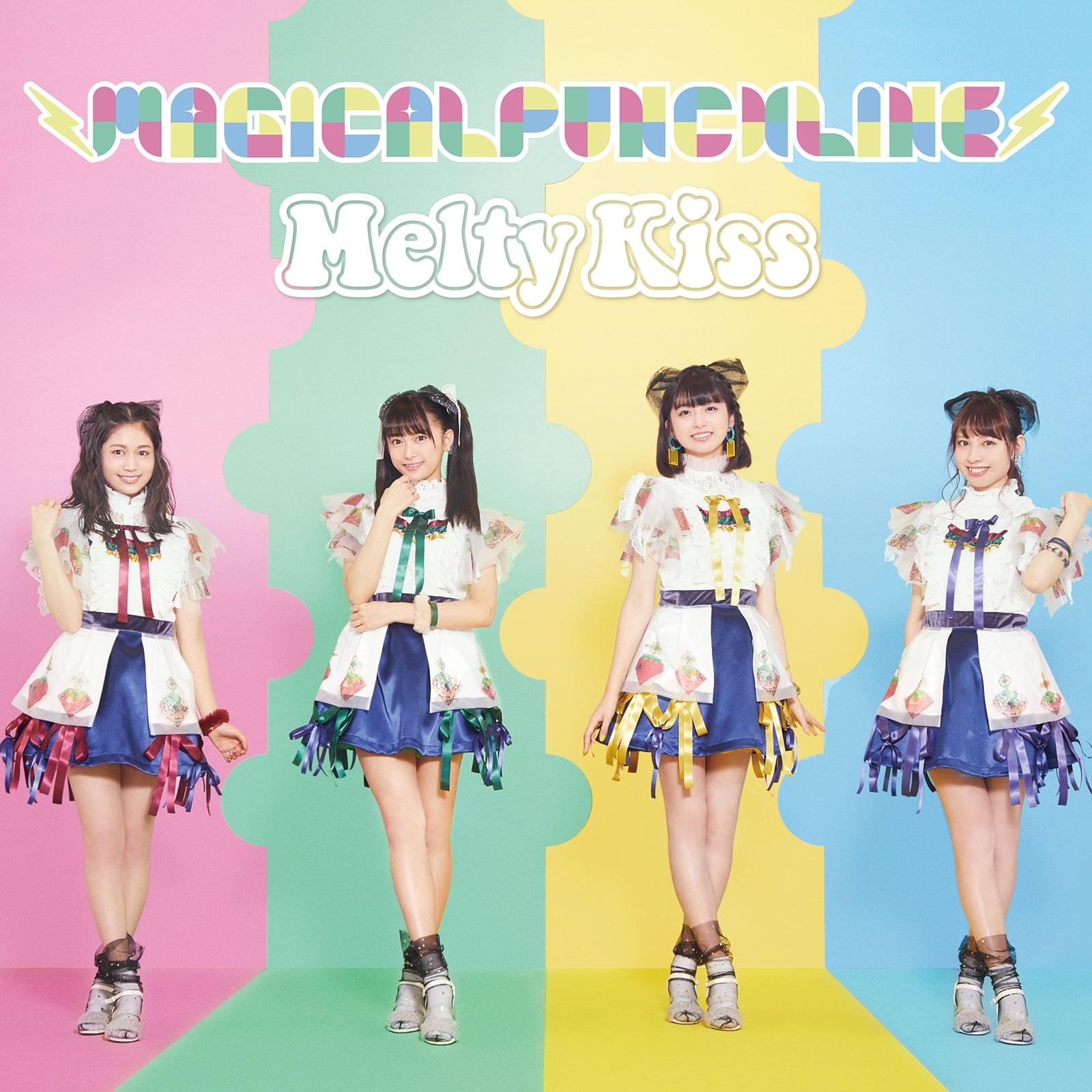 マジカルパンチライン「Melty Kiss」