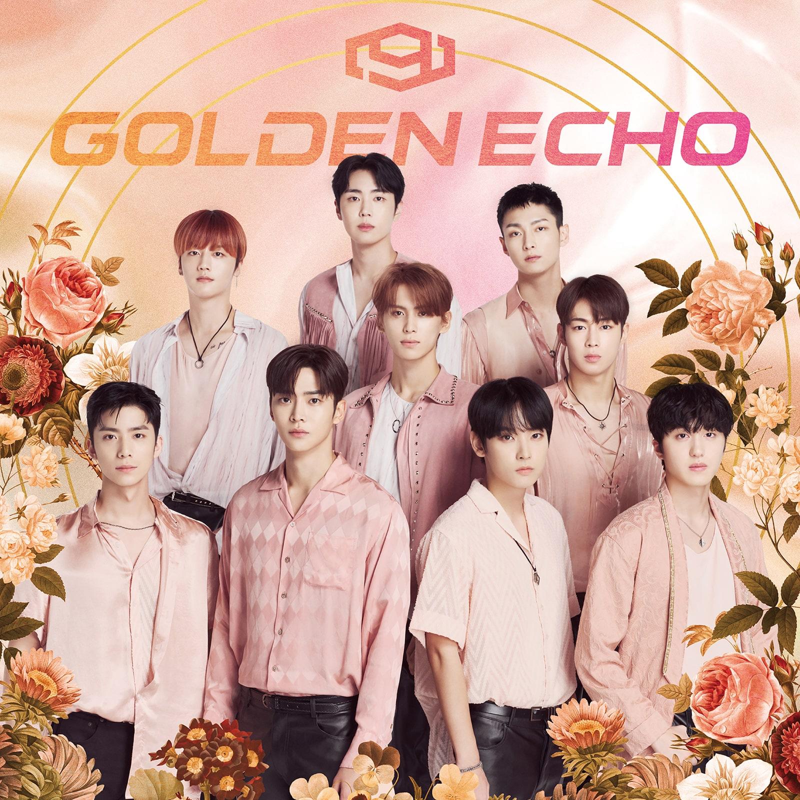 SF9「GOLDEN ECHO」