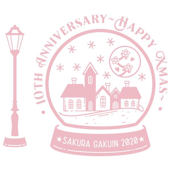 さくら学院_Xmas_logo