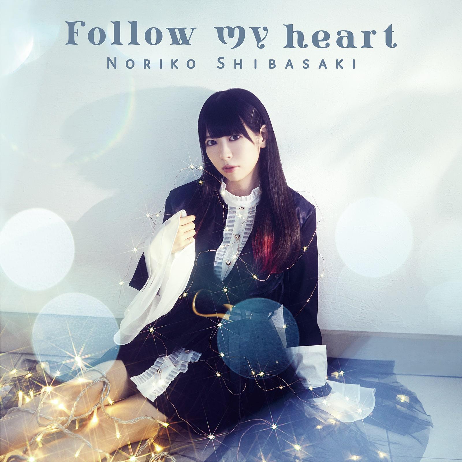 芝崎典子_Follow my heart_初回盤-min