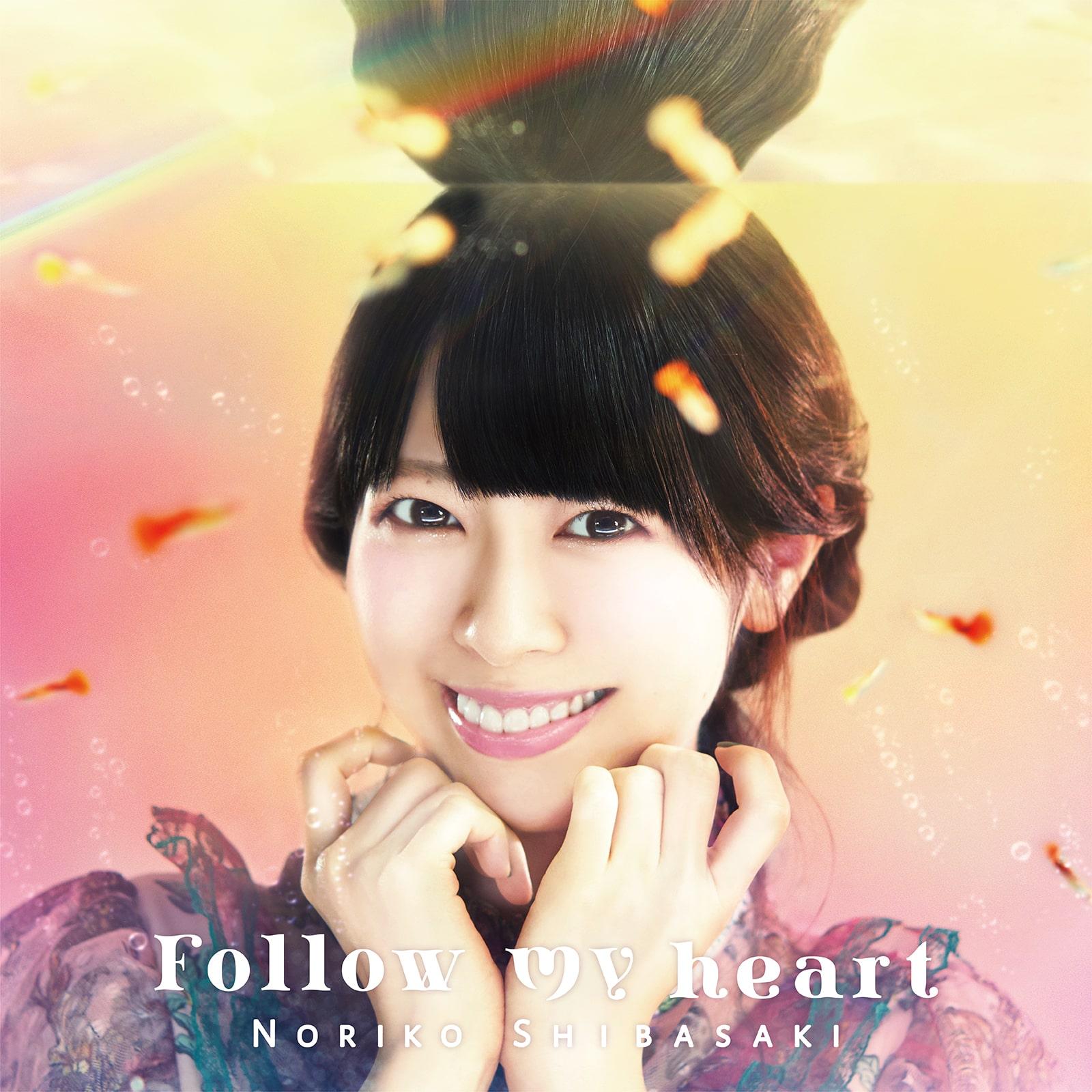芝崎典子_Follow my heart_通常盤-min