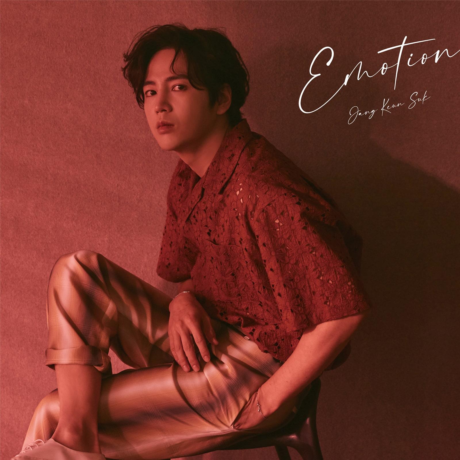 チャン・グンソク「Emotion」<初回限定盤B>