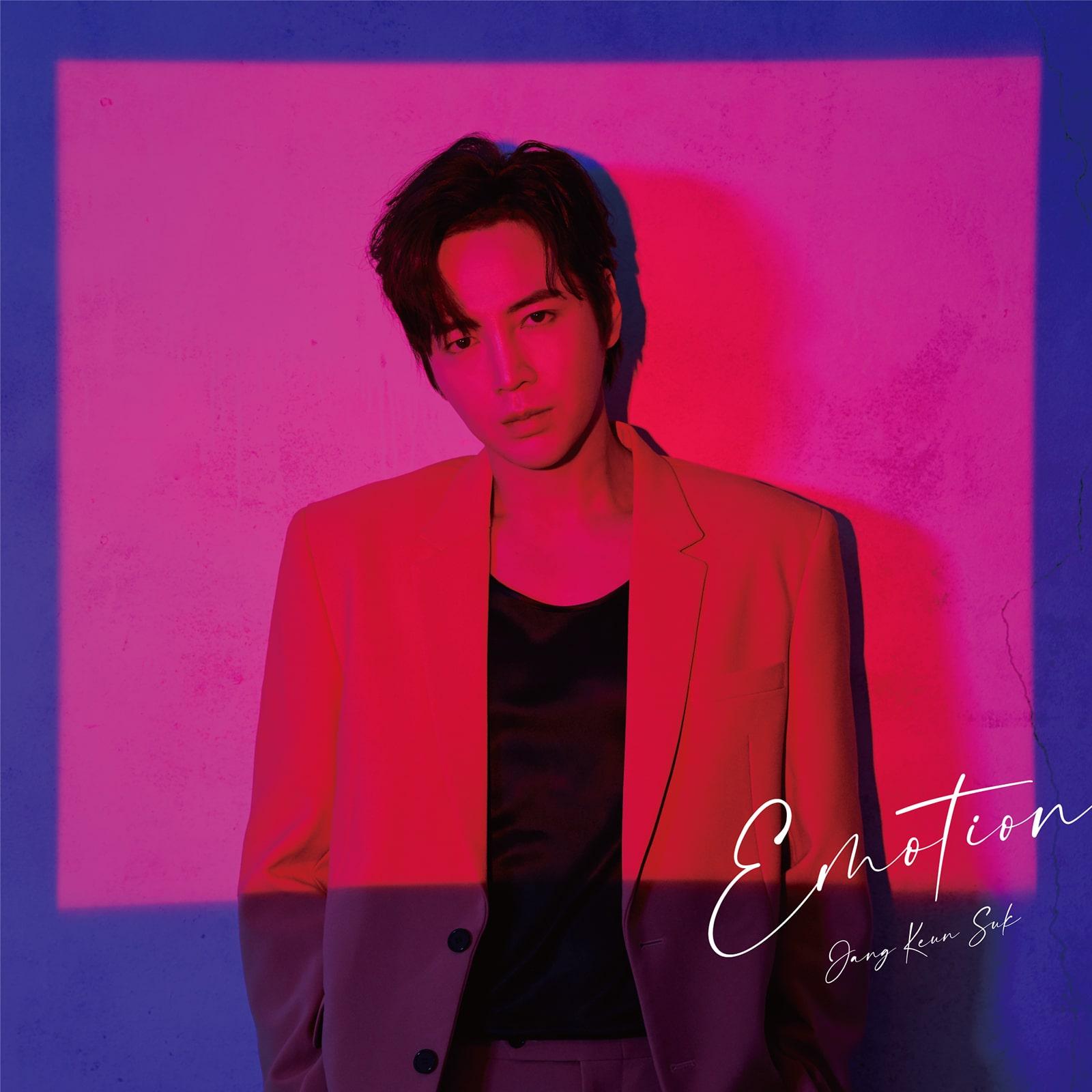 チャン・グンソク「Emotion」<初回限定盤C>
