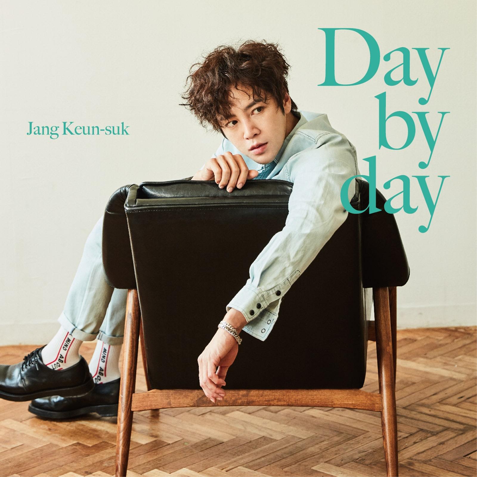 チャン・グンソク「Day by day」<通常盤>